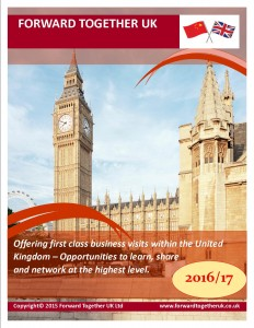 Contact us for the latest copy of our brochure